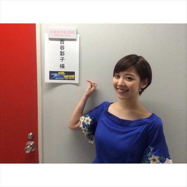 吉谷彩子 入浴エロ画像020