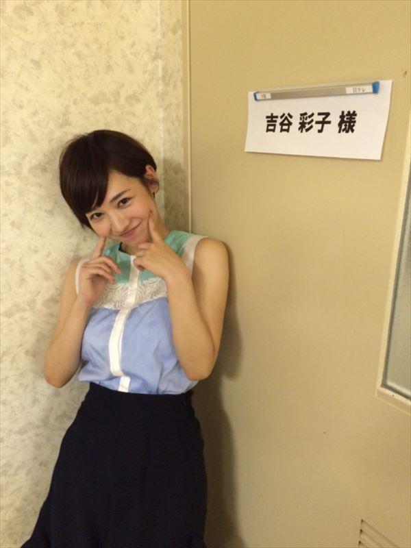 吉谷彩子 入浴エロ画像024