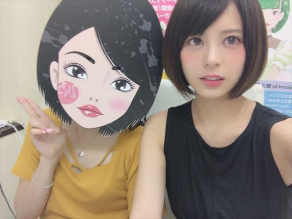 吉崎綾 半裸エロ画像026
