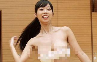 青山ひかる ポ少女しかねん過激ミズ着の最新IVを公開wwwwww(えろ写真52枚)