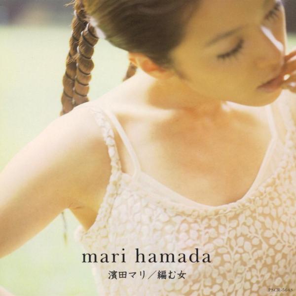 濱田マリ ヌード画像 033