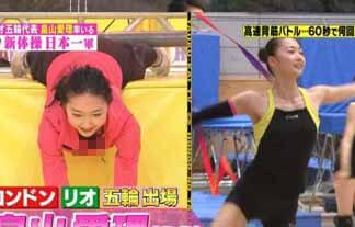 (放送事故)胸チラにくぱぁ…新体操女子が露骨なえろで人気取りに走る…(えろ写真71枚)