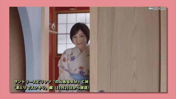 広末涼子 入浴エロ画像002