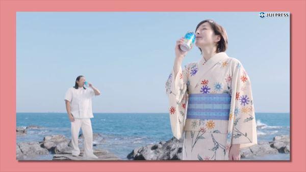 広末涼子 入浴エロ画像004