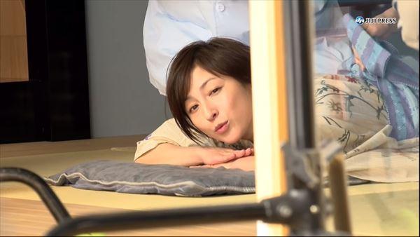 広末涼子 入浴エロ画像007