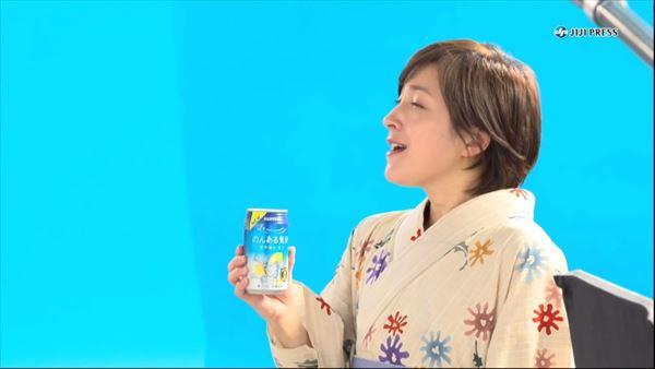広末涼子 入浴エロ画像009