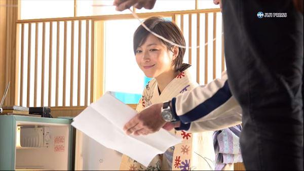 広末涼子 入浴エロ画像010