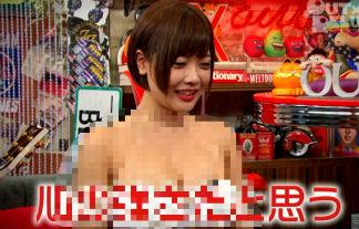 藤田恵名 地上波でぬーど☆?やり過ぎたグラドルがこちら…(えろ写真45枚)