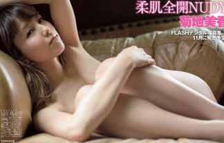 (ぬーど)戦隊ヒロインが裸解禁☆スーツの中は純白柔肌体だった…(えろ写真31枚)