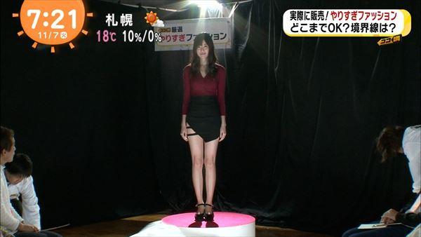 めざましテレビ 美脚エロ画像001