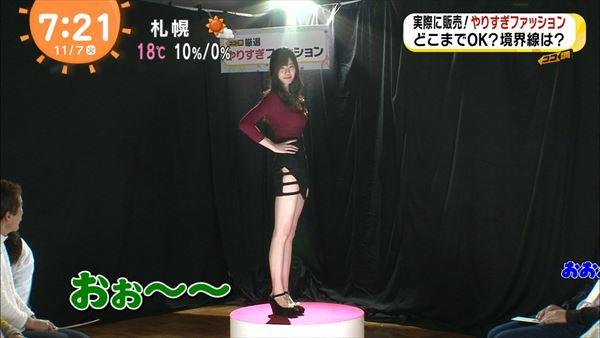 めざましテレビ 美脚エロ画像002