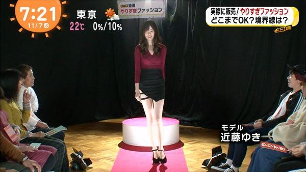めざましテレビ 美脚エロ画像003
