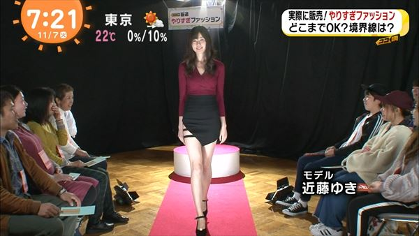 めざましテレビ 美脚エロ画像004