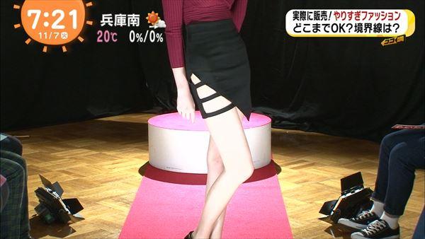 めざましテレビ 美脚エロ画像009