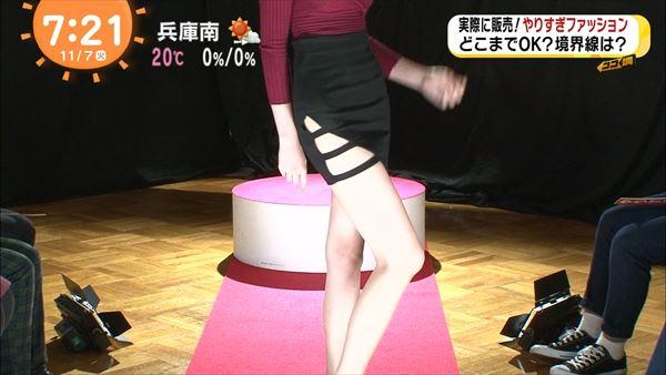 めざましテレビ 美脚エロ画像010