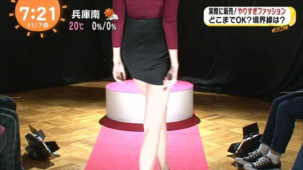 めざましテレビ 美脚エロ画像011