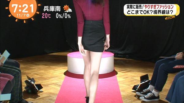 めざましテレビ 美脚エロ画像012
