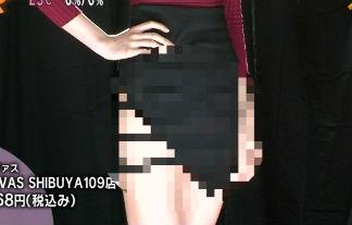 パンツが見えそうな最先端ファッションをめざましテレビが紹介しまう…(写真27枚)
