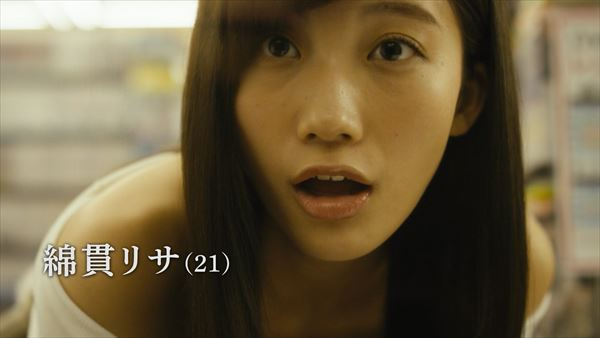 小倉優香 スカートエロ画像012