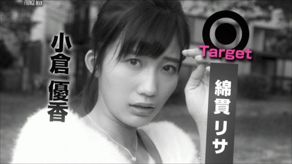 小倉優香 スカートエロ画像026