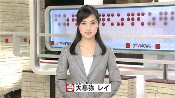 大慈弥レイ 尻エロ画像043