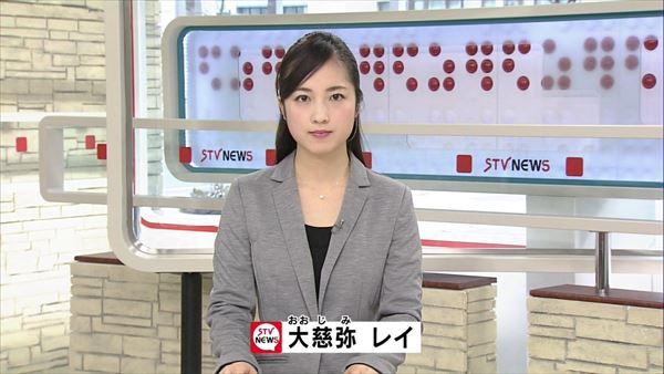 大慈弥レイ 尻エロ画像044