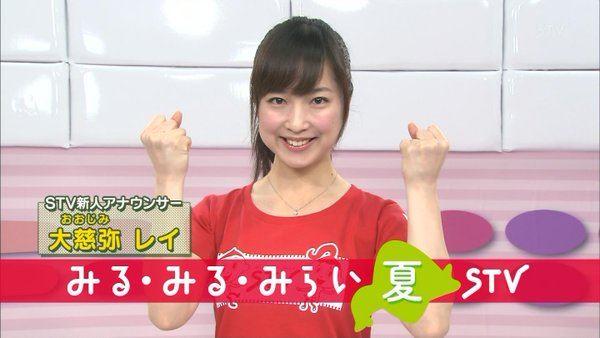大慈弥レイ 尻エロ画像047