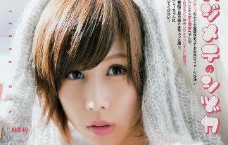 大家志津香 フウゾク嬢顔負けのヘンタイプレイをツイッターで拡散される…(えろ写真31枚)