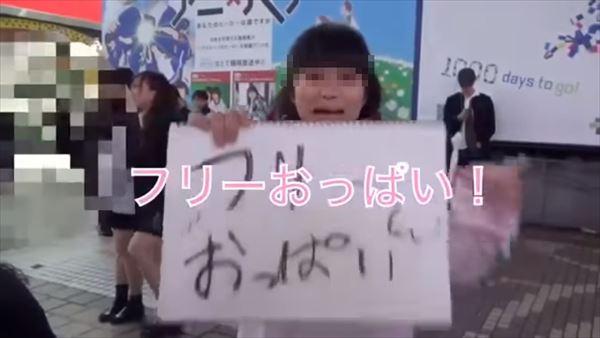 ぺぷしる 炎上エロ画像002
