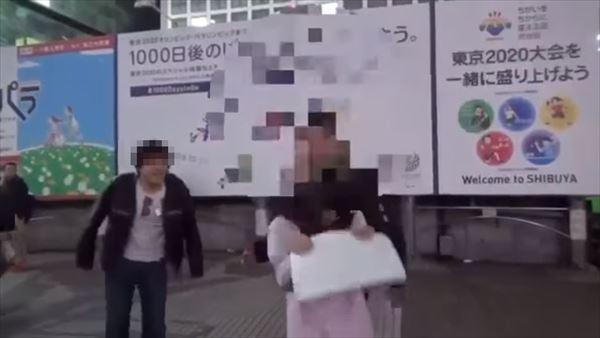 ぺぷしる 炎上エロ画像104