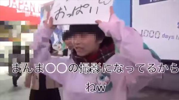ぺぷしる 炎上エロ画像036