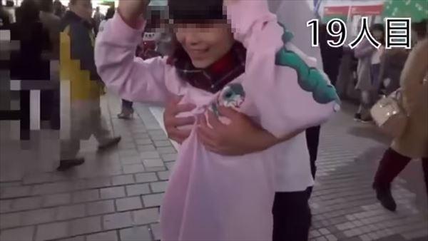 ぺぷしる 炎上エロ画像042