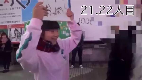 ぺぷしる 炎上エロ画像057