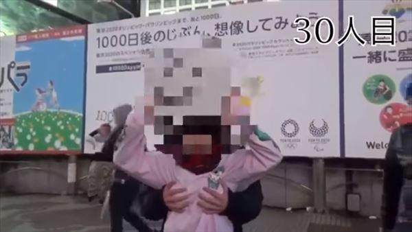 ぺぷしる 炎上エロ画像073
