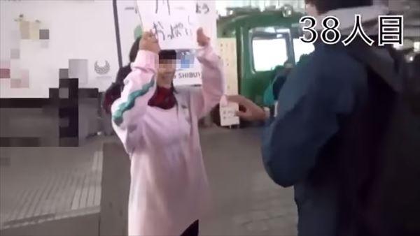 ぺぷしる 炎上エロ画像086