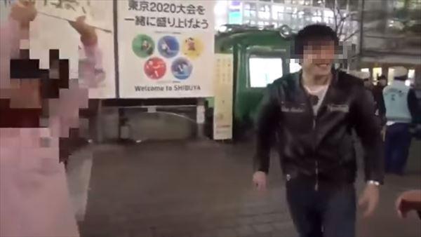 ぺぷしる 炎上エロ画像094