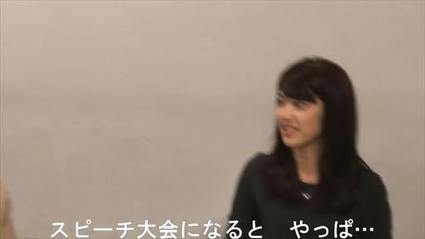 杉本雛乃 水着エロ画像035
