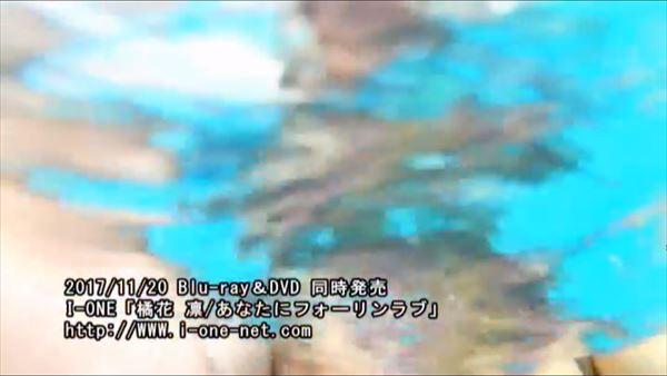 橘花凛 水着エロ画像006