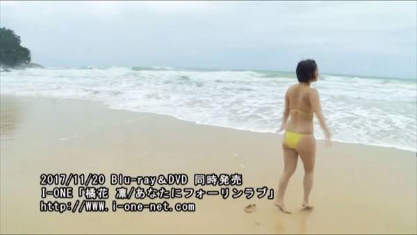 橘花凛 水着エロ画像032