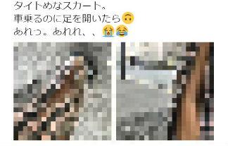 山田菜々 外でスカートがびりびりに…生足が丸出しに…(えろ写真37枚)