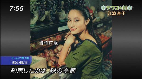 江波杏子 ヌード画像030