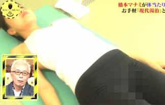 (マンスジ)橋本マナミがNHKで放送事故wwwwww裸シーンだけでは終わらなかった…(えろ写真43枚)