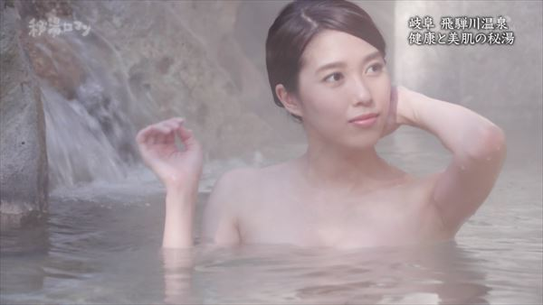 秦瑞穂 乳首エロ画像014