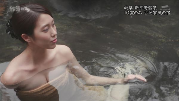 秦瑞穂 乳首エロ画像032