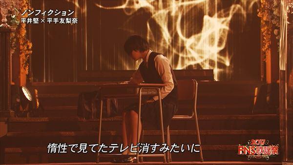 平手友梨奈 パンチラ画像014