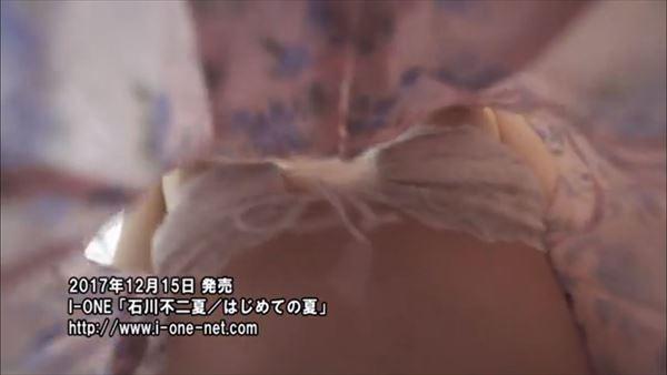 石川不二夏 水着エロ画像006
