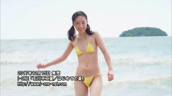 石川不二夏 水着エロ画像011
