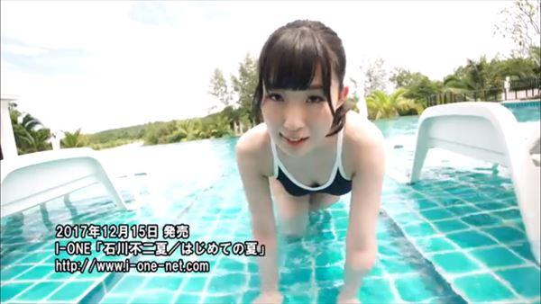 石川不二夏 水着エロ画像020