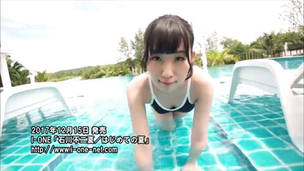石川不二夏 水着エロ画像021