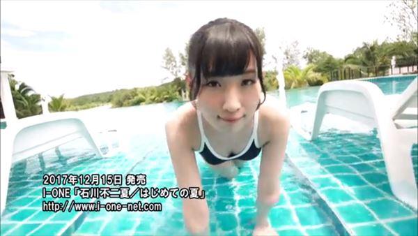 石川不二夏 水着エロ画像022